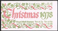 GB SG FX1 1978 Christmas booklet unmounted mint complete